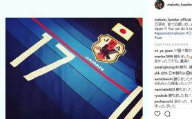 大谷翔平と一緒!サッカー界の背番号「17」といえば、この5人!