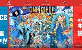 """「ONE PIECE」が10年連続でもっとも売れた漫画に!!「ワンピ・進撃・ハンタ」の""""3強""""を崩す作品は生まれるのか!?"""