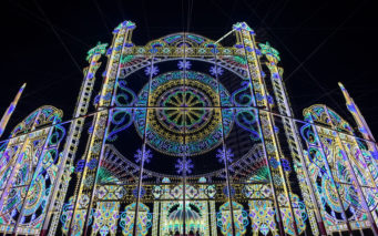 85150586 - kobe, japan - december 9, 2016 - kobe luminarie is a light festival held in kobe, japan, every december since 1995 to commemorate the great hanshin earthquake of that year.