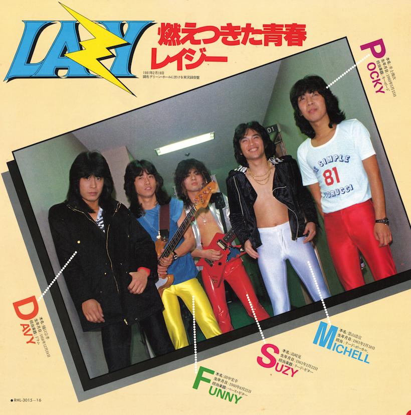 ↑81年、解散宣言をした公演の模様を収録したライヴ・アルバム『燃えつきた青春』のインナースリーブより。ヴィジュアルもずいぶんとマッチョなイメージに