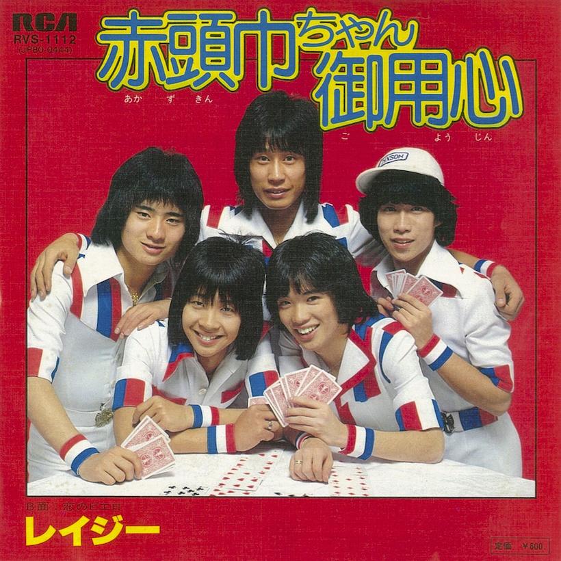↑78年2月5日に発売した「赤頭巾ちゃん御用心」(作詞:杉山政美/作曲:都倉俊一)のスマッシュヒットによって、レイジーは人気アイドルの仲間入り