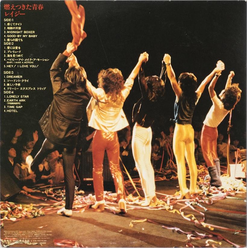 ↑81年2月18日、レイジーは東京・調布グリーンホール公演にて解散宣言を行った