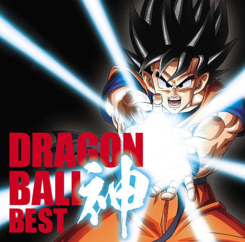 ↑89年、TVアニメ「ドラゴンボールZ」の主題歌「CHA-LA HEAD-CHA-LA」を歌ったことで、影山ヒロノブはアニソン歌手としてその存在を一気に広めた。(『アニメ「ドラゴンボール」放送30周年記念 ドラゴンボール 神 BEST』3000円/日本コロムビア)2018年2月14日には日本コロムビアから『影山ヒロノブBEST』(仮)が発売予定
