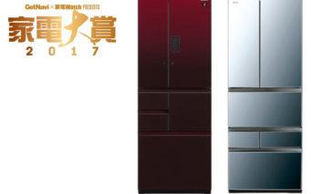 12_ASJ-GX55D-R-2-e1511352428567-kai