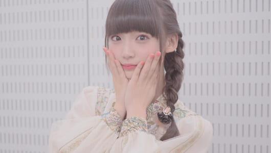 バラエティ出演増加中!! NGT48の荻野由佳に「指原の後継者はこの子かも」との声