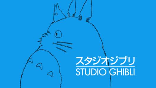 宮崎駿の最新作「君たちはどう生きるか」はファン待望の冒険活劇ファンタジー!「ナウシカとかラピュタみたいになるかも!?」と期待の声続出