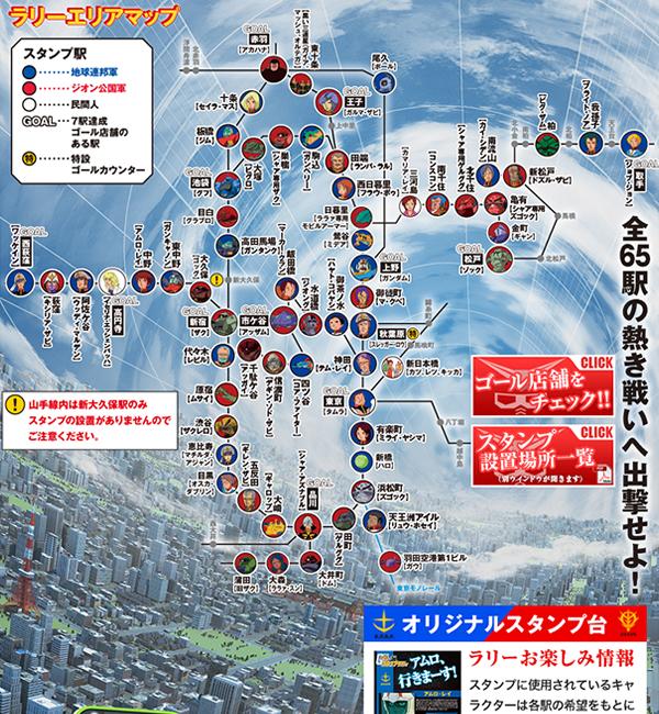 出典画像:JR東日本公式サイトより