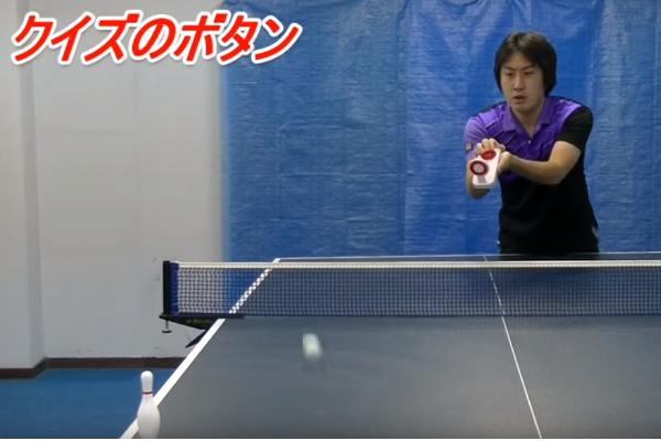 出典画像:卓球芸人ぴんぽん公式Youtubeより
