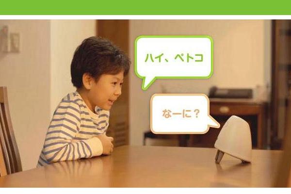 出典画像:「パパとママに安心を! 留守番中のお子さんをつなぐ小さな家族 petoco(ペトコ)」Makuakeより