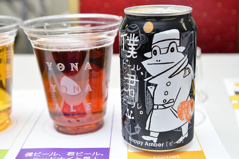 ↑10月24日より、ローソン系コンビニとポプラで発売されている「僕ビール、君ビール。ミッドナイト星人」。価格は288円です