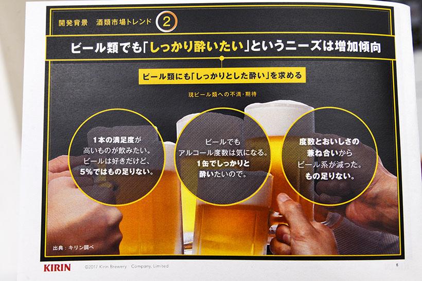 ↑「しっかり酔える」は確かに大事です