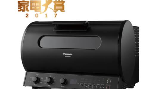 【家電大賞2017】キッチン家電は「かつてないタイプ」が話題に! 「回転肉焼き機」「焼き芋メーカー」など注目の10機種をチェック