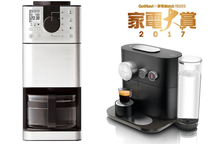 20171122_ashida48_main