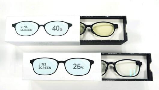 新しくなったPC用メガネ「JINS SCREEN」はどこが変わった? その効果を編集部員が体験