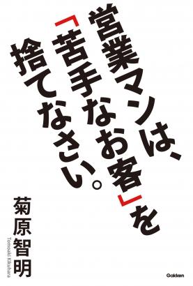 20171201_ashida04