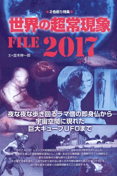 20171201_suzuki11