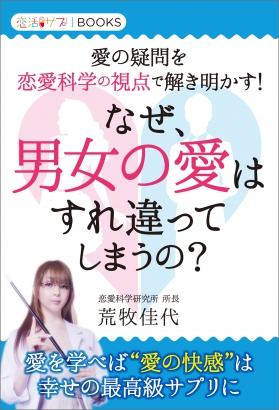 20171201_suzuki13