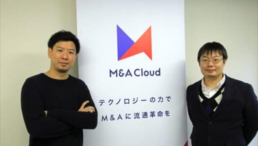 「黒字経営なのに廃業」という不合理に「M&A × IT」で立ち向かう「M&Aクラウド」が目指すもの