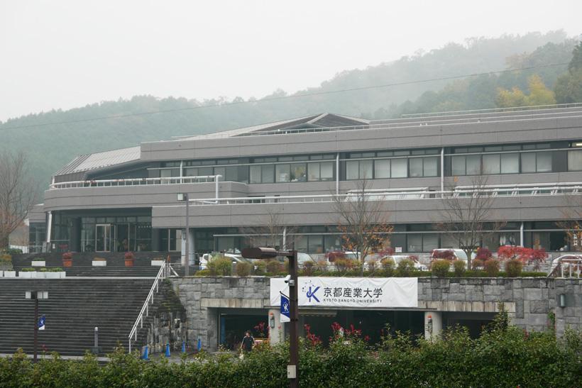 ↑京都産業大学のキャンパス。
