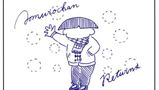 連載漫画「あおむろちゃん リターンズ」Vol.16「セーター」