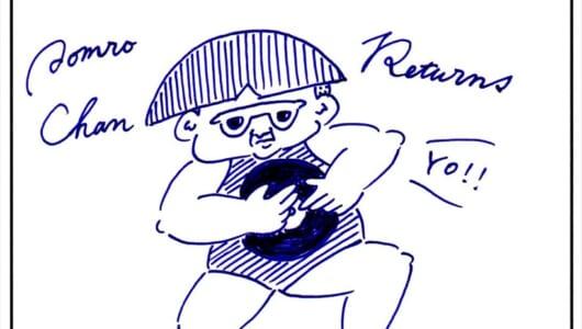 連載漫画「あおむろちゃん リターンズ」Vol.15「DJ」
