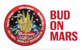 """「火星で最初のビールになる!」と意気込むバドワイザー。ビールの""""宇宙味""""は生まれるか?"""