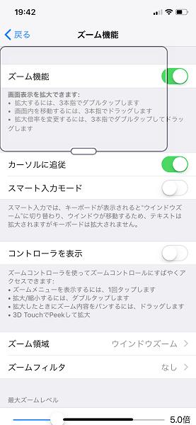20171206_iphone_003