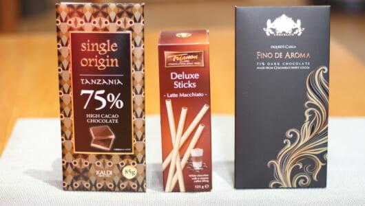 1位は香り、口どけ超セクスィー…なのに324円とは! カルディ「オトナのチョコ」勝手にランキング