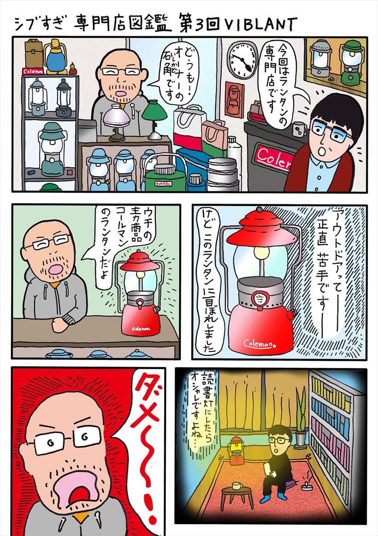 20171207_tama11