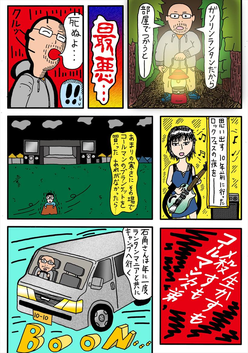 20171207_tama12