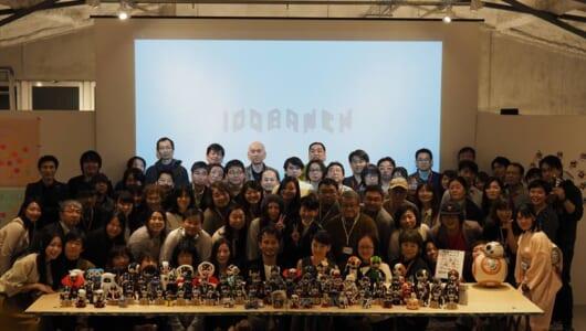 ロボホン、ロビ、キロボからBB-8まで大集合! コミュニケーションロボットの祭典でみた、ロボットと暮らす人々の笑顔