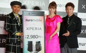 MVNOで極上の通信ライフを――nuroモバイルが「Xperia XZ Premium」×「専用帯域」で新機軸を展開!
