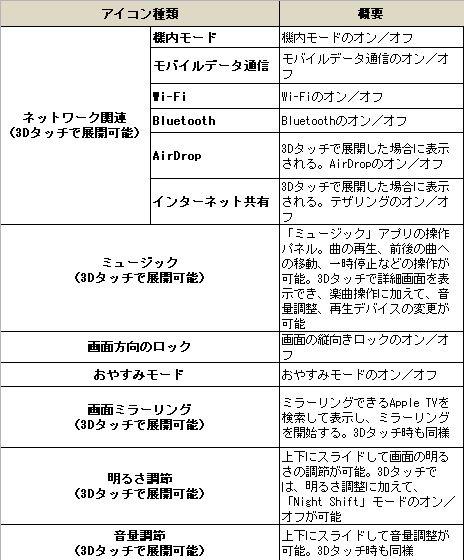 20171207_y-koba1_02