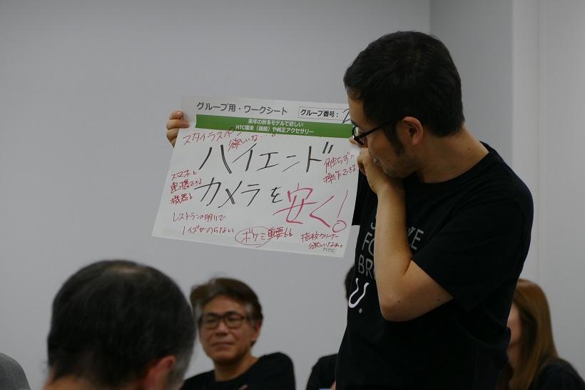 20171208_ashida011