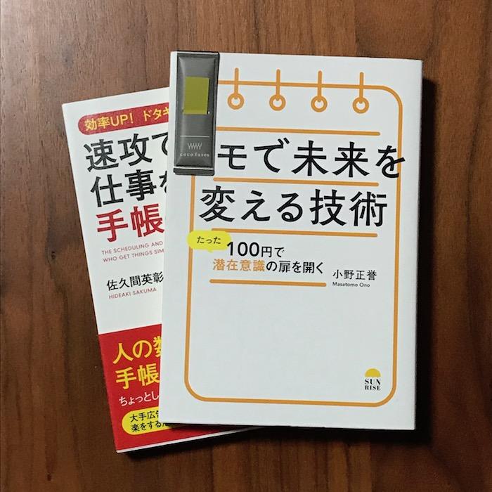 20171208wadafumiko05_20171124-004