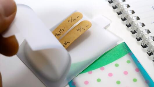 アレやったっけ……記憶力に自信をなくした世代に捧ぐ、タスク管理文房具