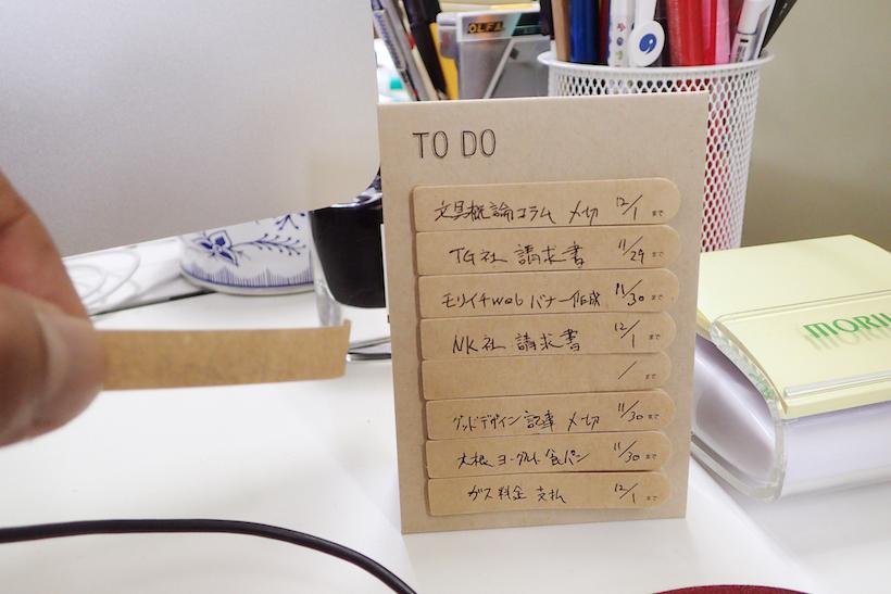 ↑めくったところに、新しいTo Doを書き込む