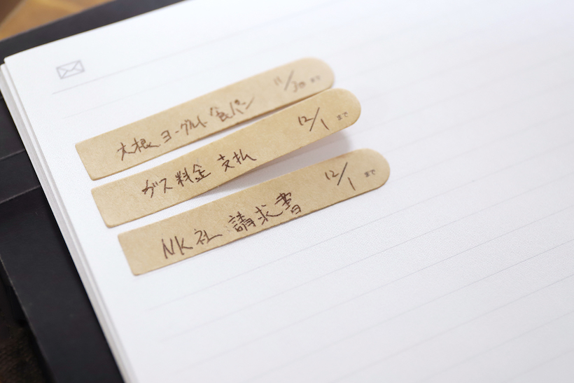 ↑台紙から剥がした付箋は、手帳やノートに貼って持ち出しが可能