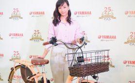 """日常の""""足""""として四半世紀! ヤマハの最新電動アシスト自転車「PAS With」は坂道だって楽々"""