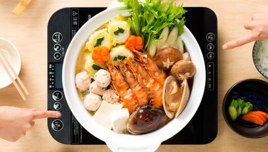 「鍋奉行」が2人いても大丈夫! 「対面2か所」で操作できるIHコンロをアイリスオーヤマが発売
