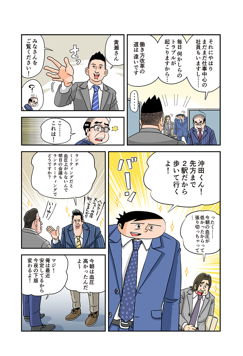 20171213_tama31