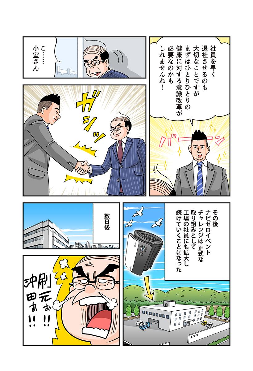20171213_tama32