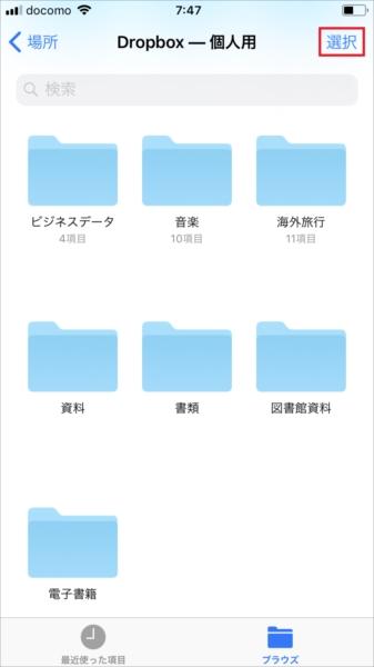 20171214_y-koba1 (2)