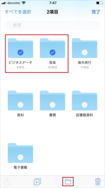 20171214_y-koba1 (3)