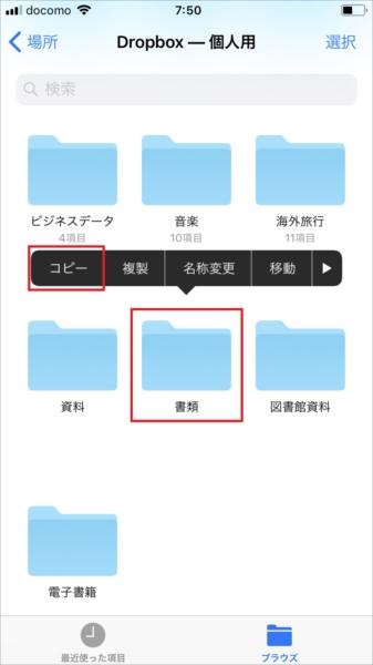 20171214_y-koba1 (7)
