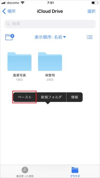 20171214_y-koba1 (8)
