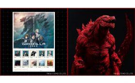 衝撃的なかっこ良さ!! 「GODZILLA 怪獣惑星」と郵便局の怪コラボで魅惑の限定アイテムが誕生ッ!