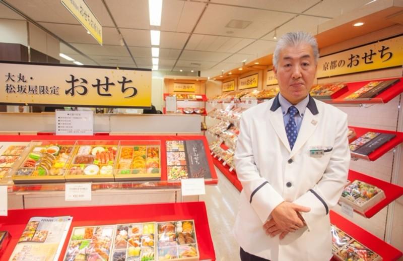 おせちの商品開発を担当する大丸東京店・寺尾幸雄さん