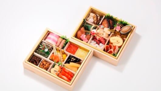 予約にまだ間に合う!ニッポンの究極の美食、11選 2018年正月は贅沢なおせちをお取り寄せ