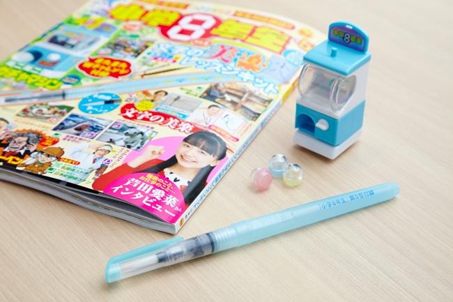 この号では、水筆ペンとミニミニガチャマシンが付録に。超ミニチュア版のガチャは付属のシールでデコることも!